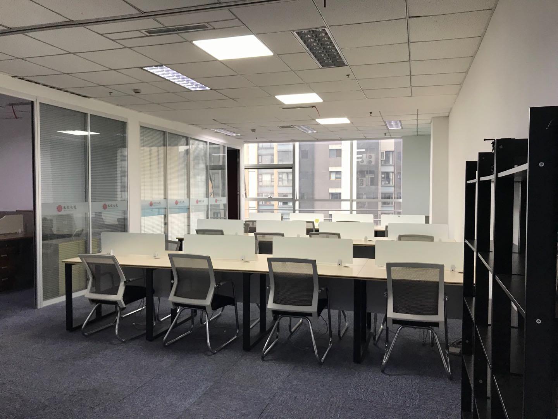 金融城丨天府新谷 201平米 3+24 经典商务风格装修