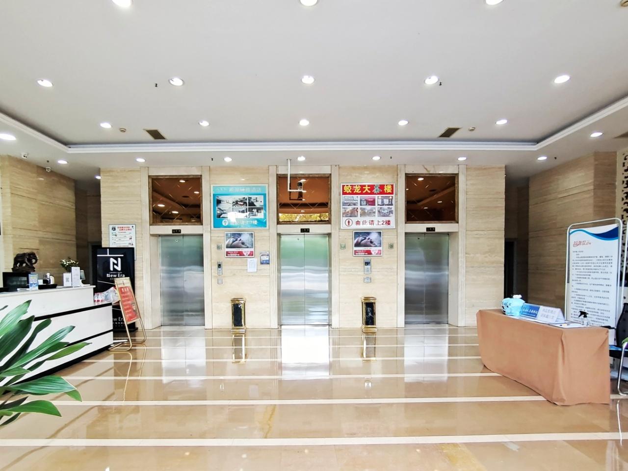 海港广场十五座丨国际经济园区100-220平米全套定制,生活办公一体化