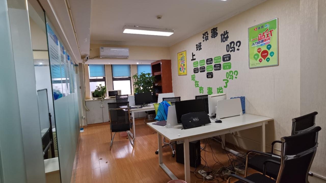 昭觉寺南路地铁口东立国际广场特价精装带家具2隔间8工位