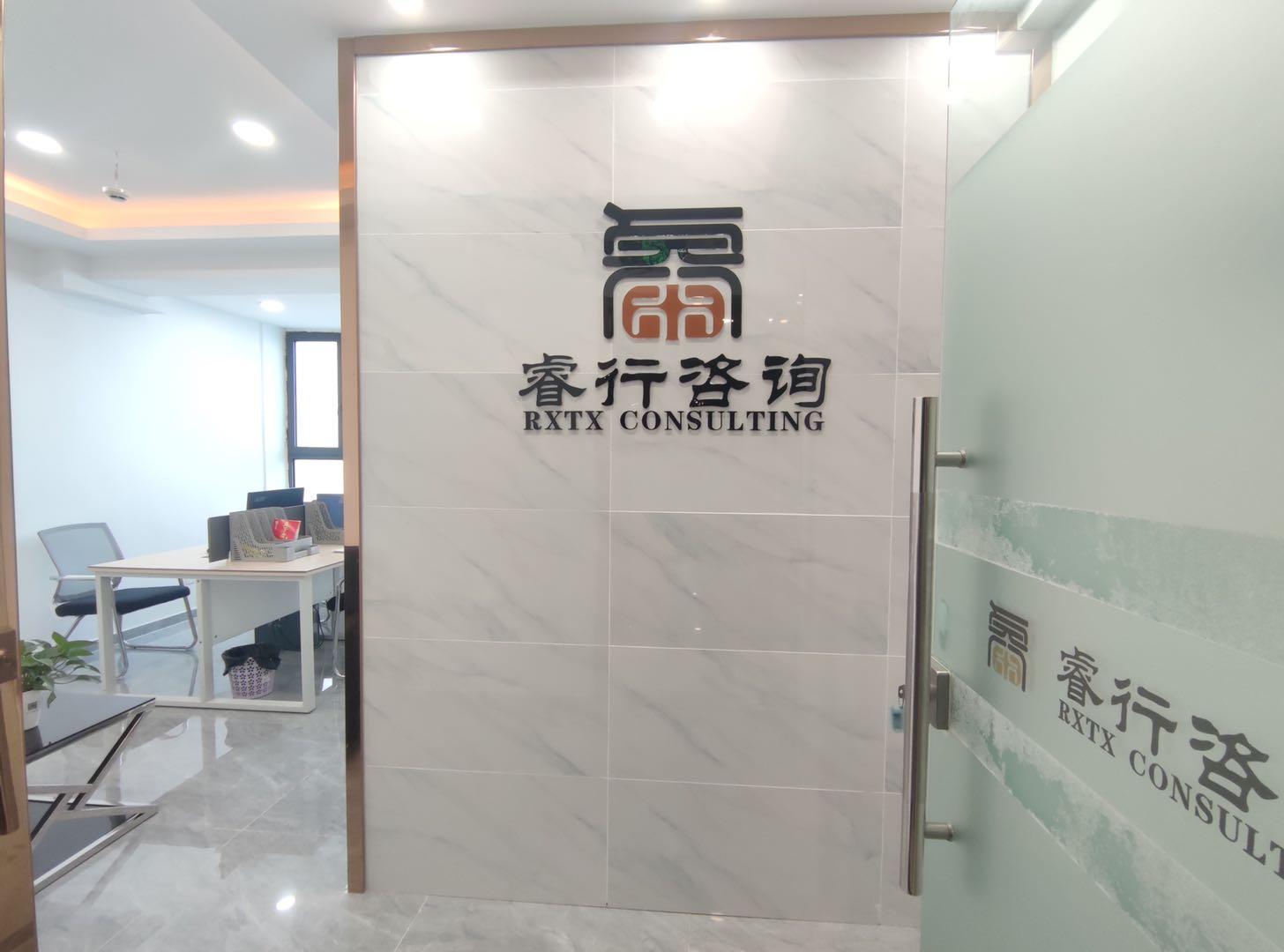 青羊万达 小型办公室 6工位 形象墙 玻璃门