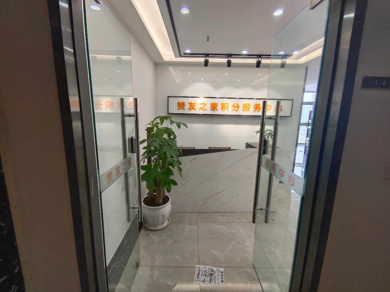 天悦中心205平,精装修,租金便宜