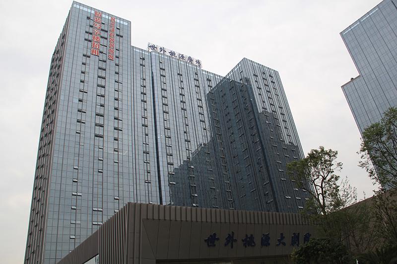 世外桃源广场