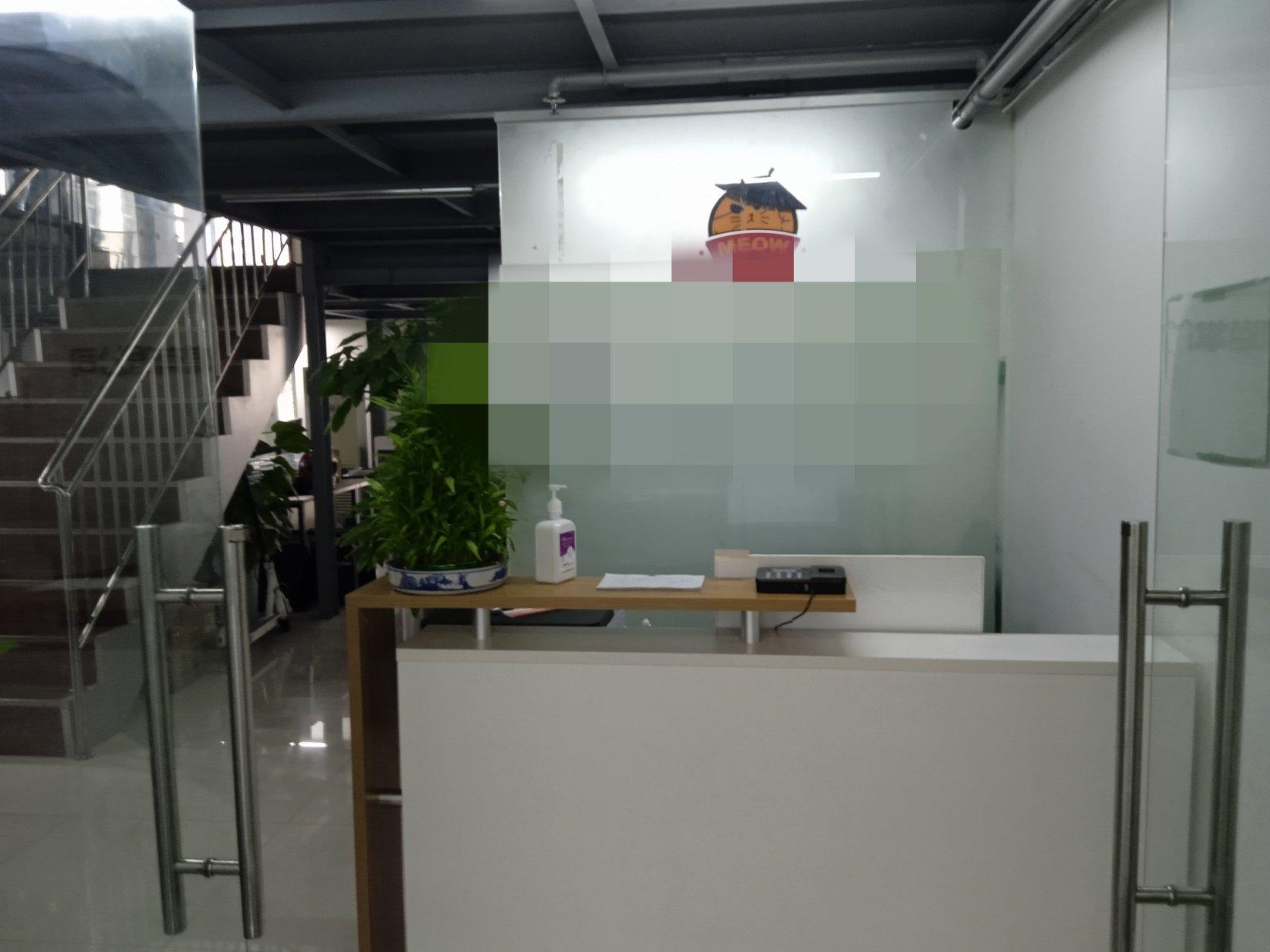 高新区天府五街地铁口美年广场跃层办公室 简装带家具