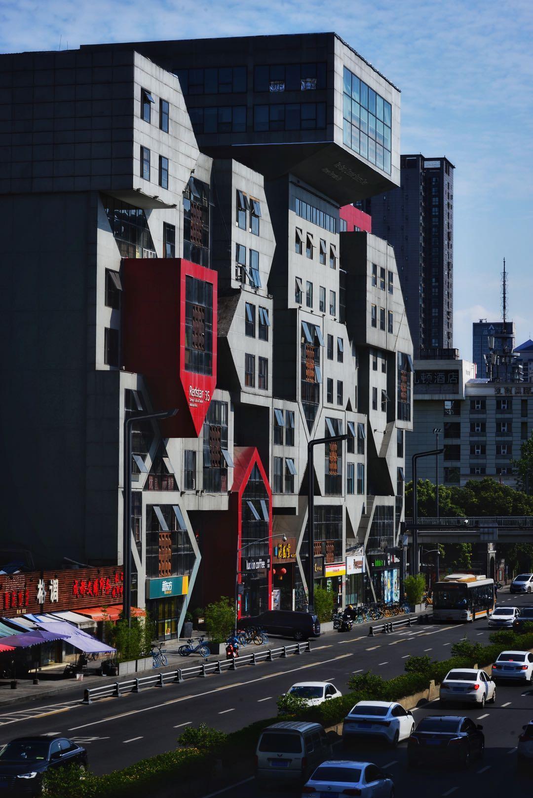 红星路三十五号创意产业园