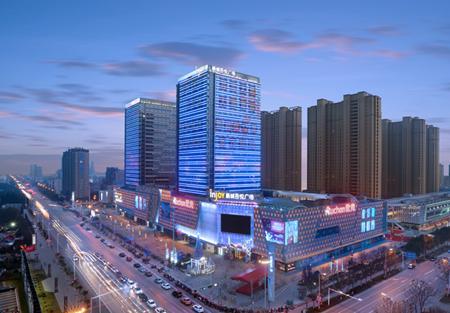 新城国际广场