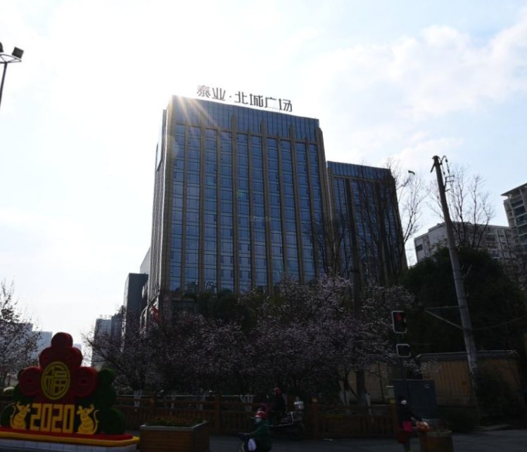 泰业北城广场