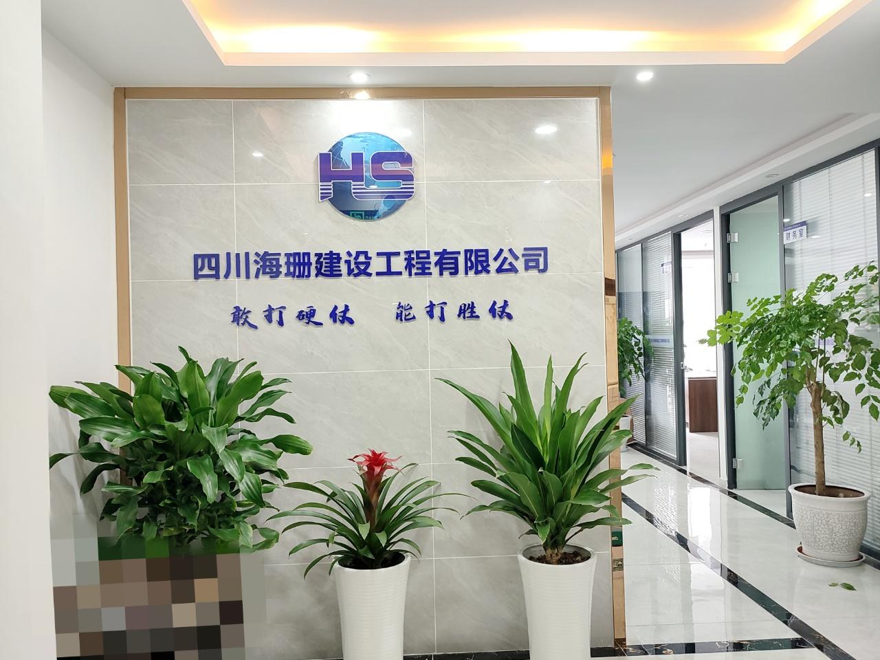 中坝地铁口青羊万达广场便宜物业3.9精装2隔间18工位