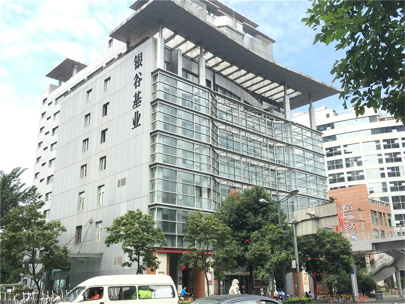 银谷基业大厦