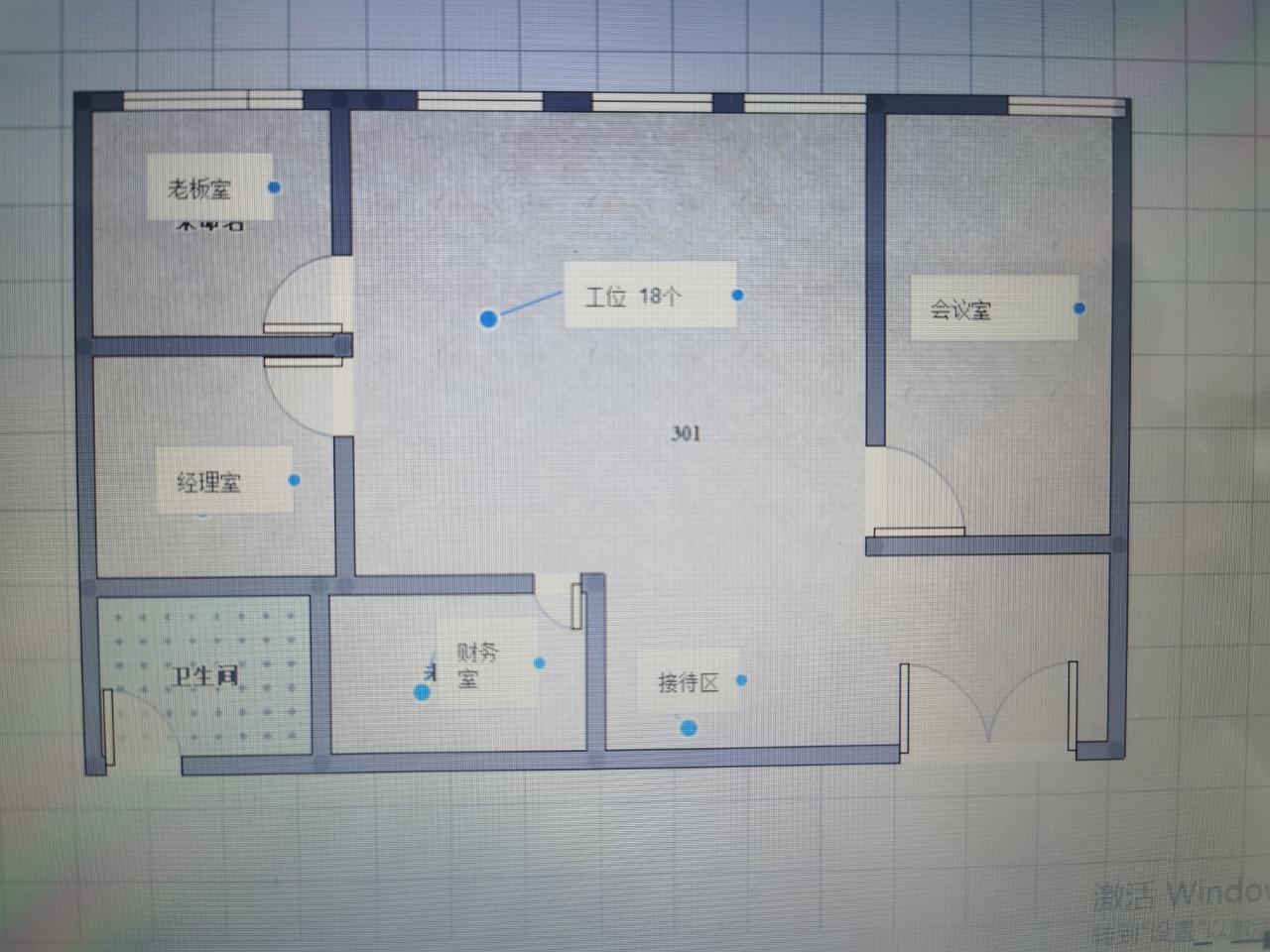 停车免费丨天悦中心 172平米 4隔间18工位 地铁口
