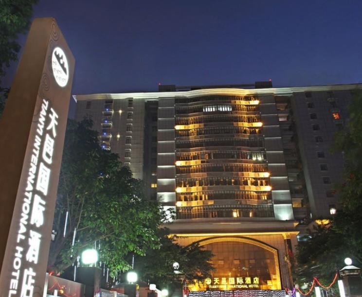 天邑国际酒店