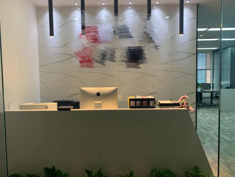 中国华商金融中心229平,精装修带家具,户型方正,采光好