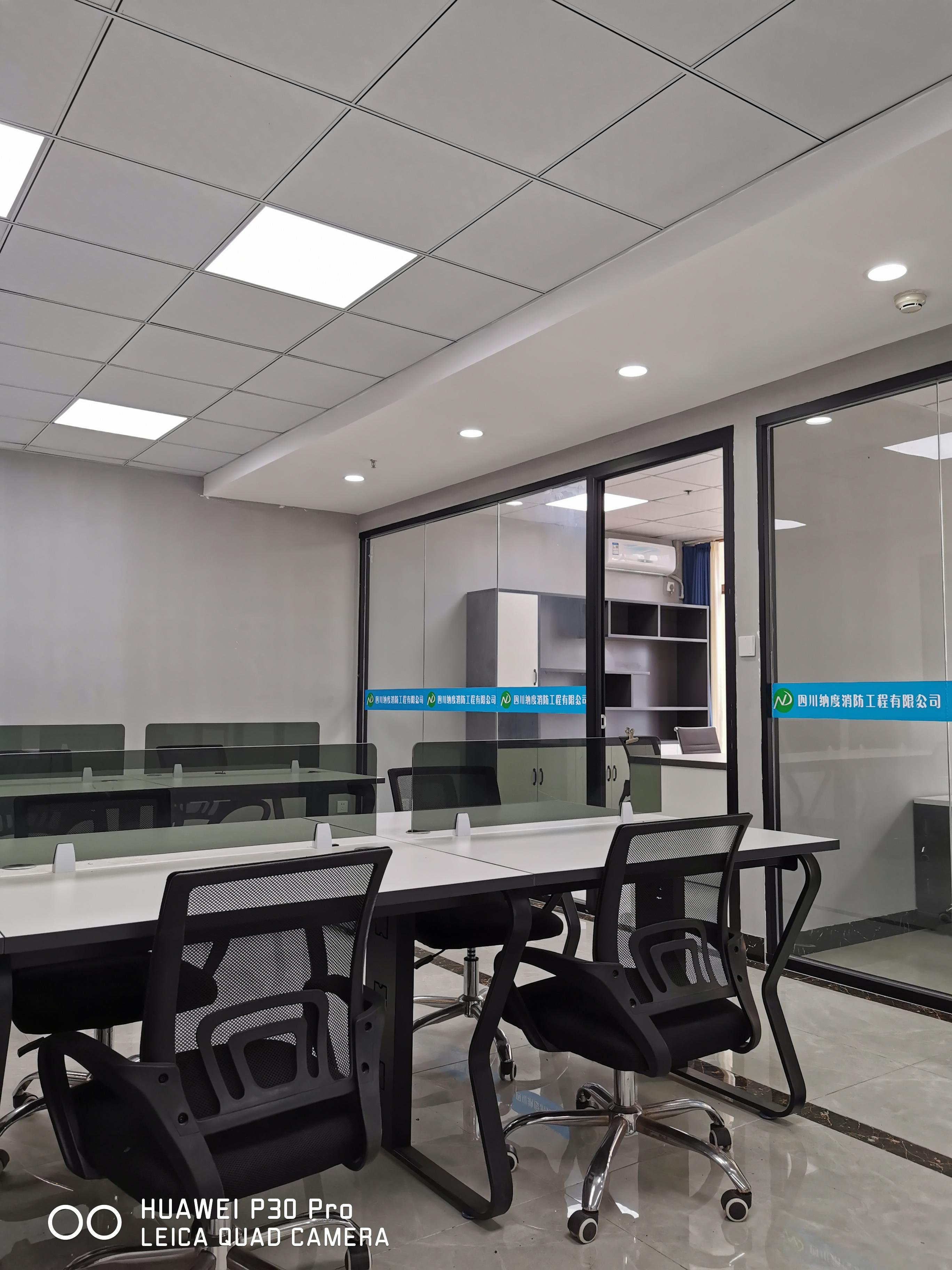 龙泉驿 龙泉市中心铂金汇185平精装办公室 现房 超低物业