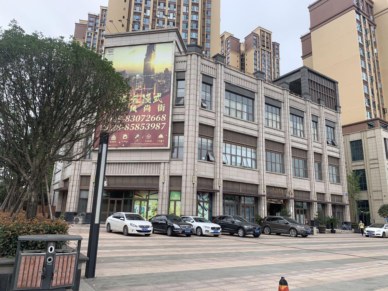 【独栋商业】中铁骑士府邸2750平米(不限业态)实际使用7000平+